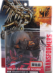 Transformers Movie Advanced Black Knight Scorn