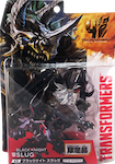 Transformers Movie Advanced Black Knight Slug