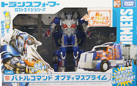 Takara - Movie Advanced LA01 Optimus Prime