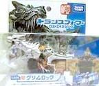 Takara - Movie Advanced LA04 Grimlock (1-step)