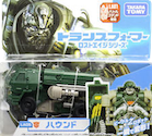 Takara - Movie Advanced LA05 Hound (1-step)