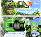 Takara - Movie Advanced LA07 Crosshairs (1-step)