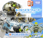 Transformers Movie Advanced LA08 Dinobot Battle Attack Slash