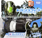 Takara - Movie Advanced LA09 Lockdown (1-step)