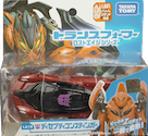 Transformers Movie Advanced LA12 Stinger