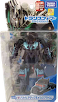 Transformers Movie Advanced LA13 Battle Attack Nemesis Prime