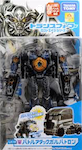 Takara - Movie Advanced LA18 Battle Attack Galvatron