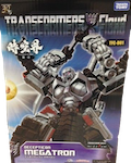Takara - Collector's Edition (G1) Megatron (Cloud)