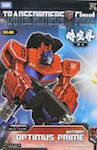 Takara - Collector's Edition (G1) Optimus Prime (Cloud)