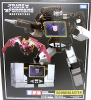 Transformers Masterpiece (Takara) MP-13B Soundblaster with Ratbat (Takara Masterpiece)