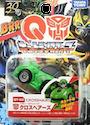 Q-Transformers (Takara) QT-04 Crosshairs
