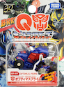 Q-Transformers (Takara) QT-01 Movie Optimus Prime