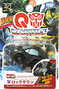 Q-Transformers (Takara) QT-03 Lockdown