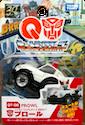 Q-Transformers (Takara) QT-06 Prowl (G1)