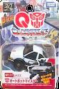 Q-Transformers (Takara) QT-11 Jazz