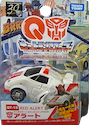 Q-Transformers (Takara) QT-12 Sunstreaker
