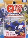 Q-Transformers (Takara) QT-17 Tracks