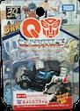 Takara - Q-Transformers QT-18 Nemesis Prime