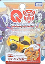 Q-Transformers (Takara) QT-24 Bumblebee (Movie)