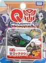 Takara - Q-Transformers QT-25 Lockdown