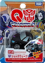 Q-Transformers (Takara) QT-26 Shockwave