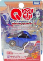 Q-Transformers (Takara) QT-27 Soundwave