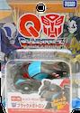 Q-Transformers (Takara) QT-32 Black Megatron