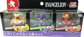 Q-Transformers (Takara) QTC-02 Evangelion 3-Pack, Unit-00, 01, 02