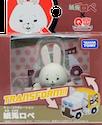 Q-Transformers (Takara) QTC-03 Kamiusagi Rope