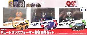 Q-Transformers (Takara) QTFS-01 3-Pack w/ Optimus Prime, Bumblebee,Lockdown