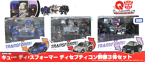 Q-Transformers (Takara) QTFS-02 Decepticon 3-pk w/ Megatron, Shockwave, Soundwave