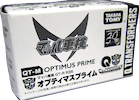 Q-Transformers (Takara) QT-M Optimus Prime (Super GT)