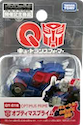 Q-Transformers (Takara) QT-01E Optimus Prime (Transformers Expo)