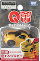 Q-Transformers (Takara) QT-02E Bumblebee (Transformers Expo)