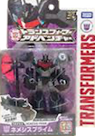 Takara - Transformers Adventure TAV13 Nemesis Prime