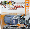 Takara - Easy Dynamic TED-08 Steeljaw