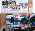 Takara - Easy Dynamic TED-10 Strongarm