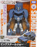 Takara - Easy Dynamic TED-11 Steeljaw
