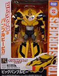 Transformers Easy Dynamic Series (Takara) TED-01 Big Bumble (Bumblebee)