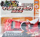 Transformers Easy Dynamic Series (Takara) TED-03 Lambor