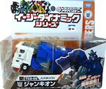 Transformers Easy Dynamic Series (Takara) TED-05 Junkion