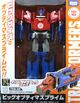 Transformers Easy Dynamic Series (Takara) TED-06 Big Optimus Prime