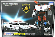 Takara - Masterpiece MP-14C Clampdown