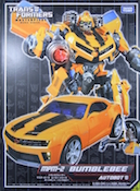 Takara - Masterpiece MPM-2 Bumblebee (Takara Movie Masterpiece)