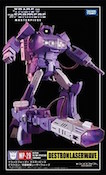 Takara - Masterpiece MP-29 Shockwave