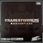 Transformers Masterpiece (Takara) MP-4S Convoy Sleep Mode (Takara Masterpiece Optimus Prime)
