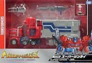 Transformers Legends LG35 Super Ginrai