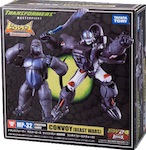 Takara - Masterpiece MP-32 Optimus Primal