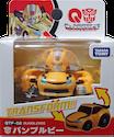 Takara - Q-Transformers QTF-02 Bumblebee