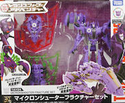 Takara - Adventure TAV24 Deployer Fracture